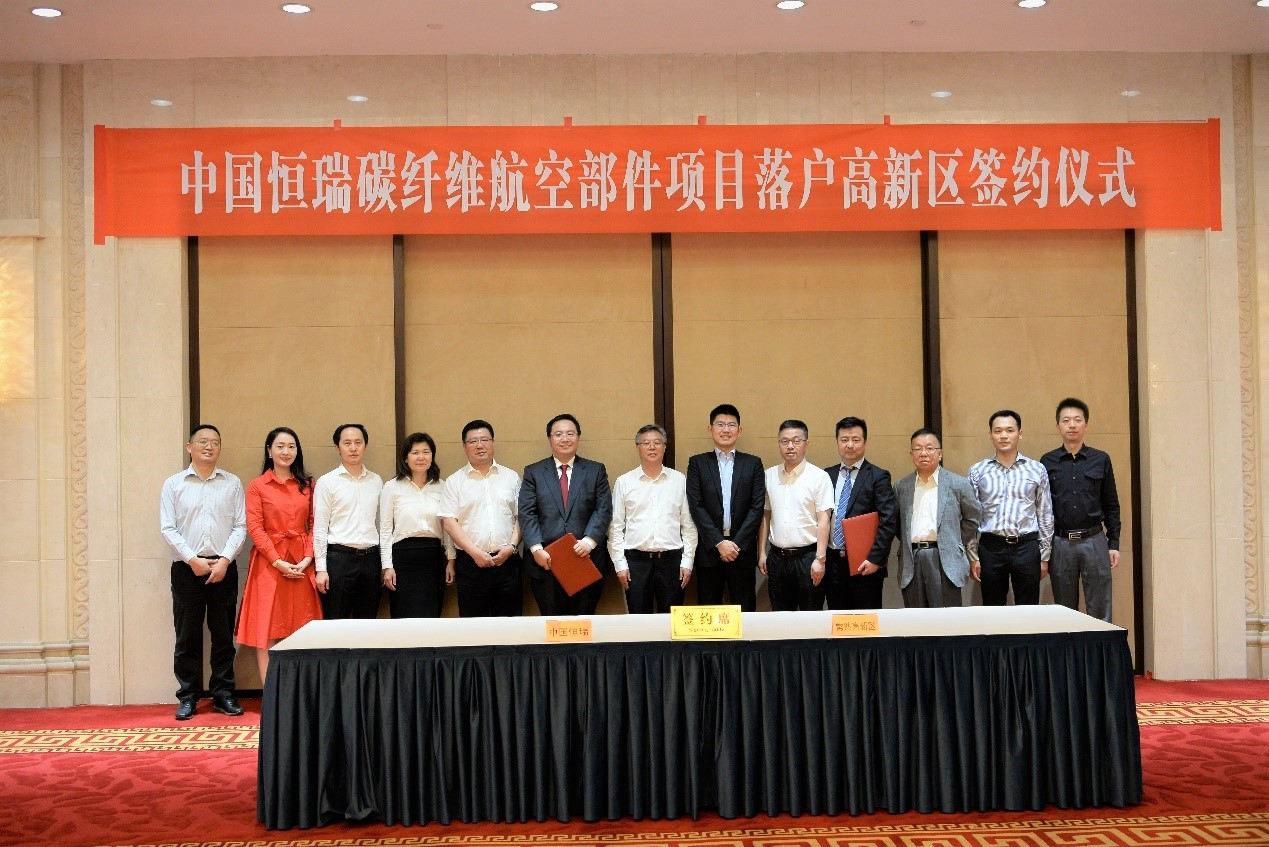 HRC invested in new serial production center of advanced aeronautic composite parts in Changshu